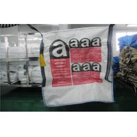 heavy duty U-panel bags and with blue side stitch lock