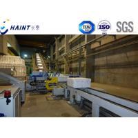 Chaint Pulp Mill Machinery Stainless Steel For Stock Preparation High Performance