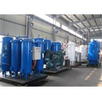Customized PSA Oxygen Plant O2 Gas Generator For Air Purification 10Nm3/hr