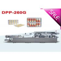Pharmaceutical Alu PVC High Speed Blister Packing Machine High Frequency Flat Type