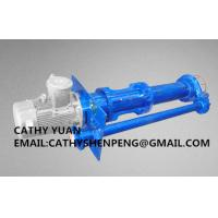 Vertical Submersible slurry pump,7.5kw/10HP,176/220 gpm flow rate,penetrating depth 800m~2500m with vertical motor