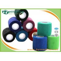 Wholesale Non Woven Elastic Cohesive Bandages Self Adhesive Bandage Elastic Bandage from china suppliers
