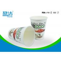 Wholesale 12oz Insulated Disposable Hot Beverage Cups , PE Coated Paper Coffee Cups from china suppliers