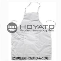 High Temperature Resistance ESD Safe Aprons , Clean Room Clothing For Electronic Industry