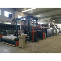 Wholesale PVC Pre Coating Machine Applicable Woven And Tufted Carpet Backing Drying from china suppliers