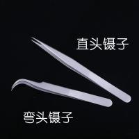 Wholesale Durable Stainless Steel Eyelash Extension Tweezers Eyelash Extension Tools from china suppliers