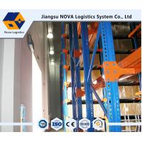 Wholesale Corrosion Protection Q235B Drive In Pallet Racking with Powder Coating from china suppliers