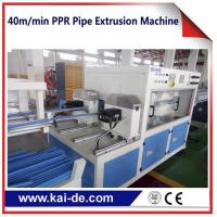 PPR pipe production machine/extrusion machine double pipes speed 40m/min