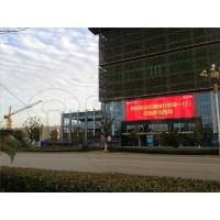 China Energy Saving HD Flexible  LED Display Screen for Commercial Building 1500mm*250mm wholesale
