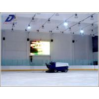 Buy cheap Skate train base for figure skating in Heilongjiang from wholesalers