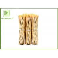 Wholesale Eco - Friendly Bamboo BBQ Sticks Vegetarian Bbq Skewers Wooden 25cm Length from china suppliers
