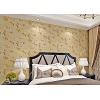 China Modern Yellow Floral Deep Embossed PVC Living Room Wallpaper 0.7*10m wholesale