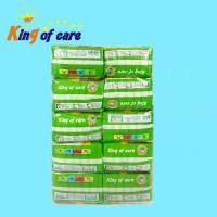 Wholesale european adult diapers european baby diapers evy baby diapers extra care diapers factory diaper turkey from china suppliers