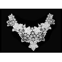 Wholesale Polyester Floral Flower Guipure Collar Bridal Lace Appliques White 37 CM * 31CM from china suppliers
