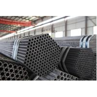 Wholesale DIN1629 ST37 ST44 ST52 Round Mild Steel Tubing , Chemical Mechanical Seamless Steel Tube from china suppliers