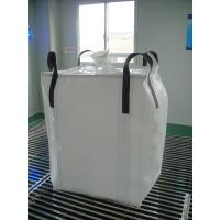Circular / Tubular 1 ton bulk bags , Type A square bottom Soybean peanut bag storage bags