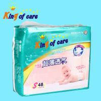 adult diaper in india adult diaper kenya adult diaper liners adult diaper nurse adult baby adult diaper pants