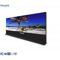 China 0MM seamless splicing LCD Video Wall Displays , Flat Led Video Wall ad display wholesale
