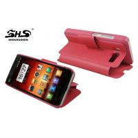 China Xiaomi 2 / 2S Leather Cell Phone Cases PU Cover with Card Slot Scratch-resistant wholesale