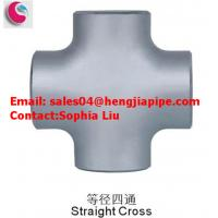 China butt welded pipe cross wholesale