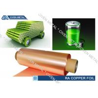 8um Double  / Single Shiny Battery ED Thin Copper Foil With High Conductivity
