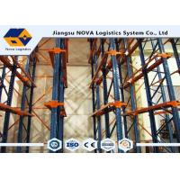 Wholesale ISO9001 High Density Drive In Pallet Racking for Cold Storage Warehouse from china suppliers