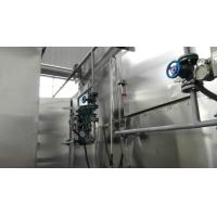 Wholesale Fruit / Vegetable Food Production Dryer Machines  vacuum freezen from china suppliers