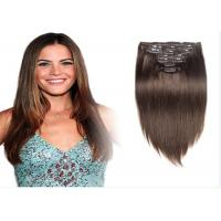Wholesale Brown #8 Clip In human Hair Extensions Peruvian Human Hair For Beauty Works from china suppliers