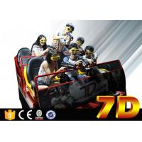 Teenagers And Children 7D Mobile Cinema, 7D Motion Theater 3D Movie Epson Projector