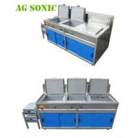 Hot Water Power Industrial Ultrasonic Cleaner , 100L 1500W Ultrasonic Parts Cleaner