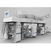 Wholesale Automatic Wet Lamination Machine With Two Rollers Coating Structure from china suppliers