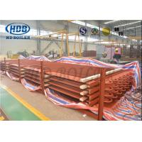 Wholesale Waste Heat Boiler Steel Tube Air Heat Exchanger , HH Double H Fin Tube Economizer from china suppliers