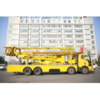 Wholesale 22m Bridge inspection platform under bridge access structure mounted with truck with FAW chassis from china suppliers