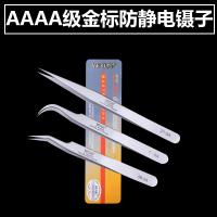 Wholesale High Precision Eyelash Extension Tweezers Individual Eyelash Tweezers SA Series from china suppliers