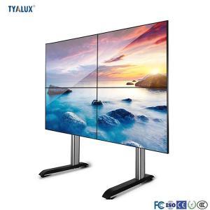 Buy cheap Narrow Bezel 3x5 Samsung LCD Video Wall 700nits 1920*1080 Resolution from wholesalers