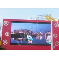 China P10mm Led Display LED Video Wall , Outdoor Advertising Led Display Screen wholesale