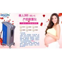 Single person 360 degree multi-function postpartum recovery machine(BZL-A), slimming body machine