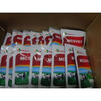 Wholesale muiltivitamin water soluble powder,for animal use only,veterinary mediicne,sheep,goat,pig,poulty,cattle medicine from china suppliers