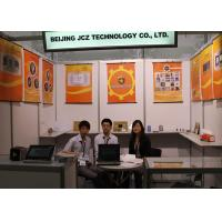 Beijing JCZ Technology Co. Ltd