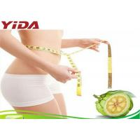 Wholesale Garcinia Combogia Hydroxycitric Acid Weight Losing Raw Materials from china suppliers