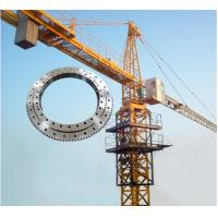 Buy cheap SH265 excavator slew ring SH265 slewing ring gear for excavator from wholesalers