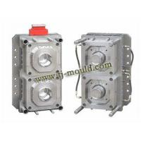 Wholesale 1L Thin Wall Container Mould from china suppliers