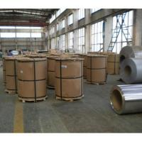 Professional supplier Vertical packaging aluminum coils in China