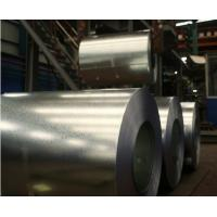 Wholesale SGCH Full Hard EN 10147 Standard Hot Dipped Galvanized Steel Coil Screen For Buildings from china suppliers
