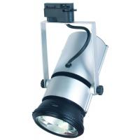 Wholesale 35w/70w modern spot lamp for commerce from china suppliers