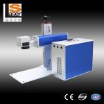 Wholesale Handheld Laser Marking Machine , Small Laser Marking Machine Compact Structure from china suppliers