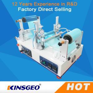 China 220v Hot Melt Glue Machine , Hot Melt Roller Coater Program Control wholesale