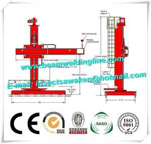 Automatic Weld Manipulator , Pipe Welding Column Boom Welding Equipment