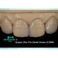 Buy cheap Cosmetic dental crowns Ultra-thin Full Ceramic Dental Veneers dental cap non-preparation Dental Studio Dental Lab from wholesalers