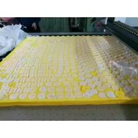 China Grade Software Cutting For Syntectic Leather Automatic Cloth Cutting Machine wholesale